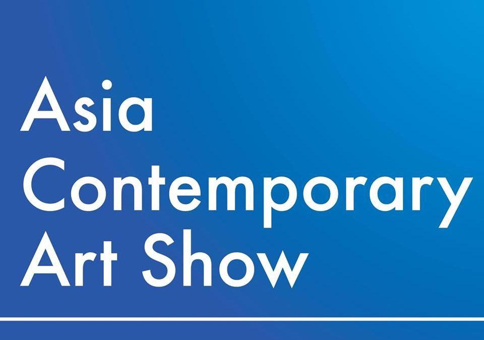 Asia Contemporary Art Show September 2017